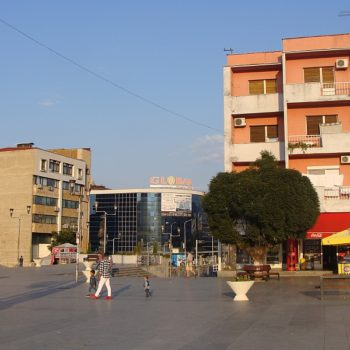 Strumica centrum