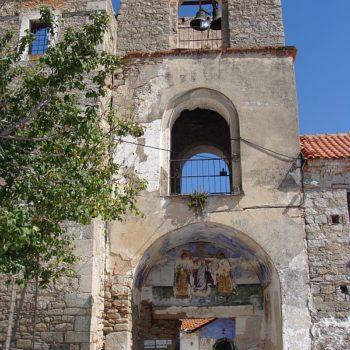 Treskavec Macedonia