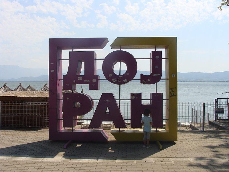 Dojran Lake